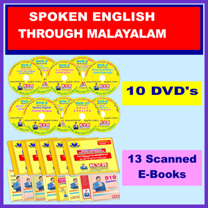 Malayalam to English