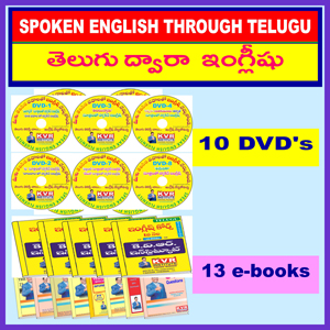 Telugu to English