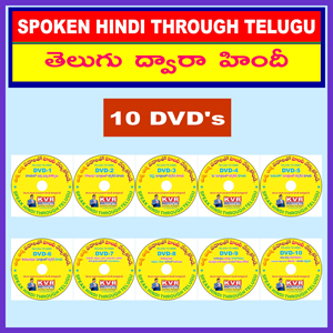 Telugu to Hindi